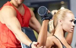 Curso en línea (Online) de Monitor de Musculación